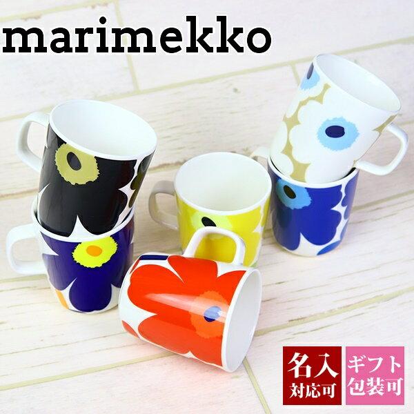 marimekko 花柄 マグカップ ウニッコ