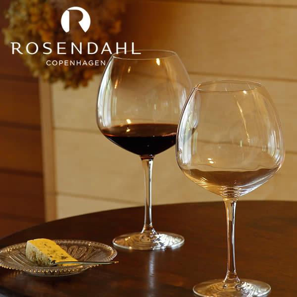 ROSENDAHL COPENHAGEN レッドワイングラス