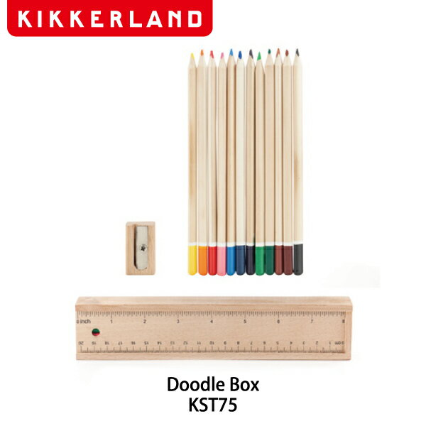 KIKKERLAND Doodle Box