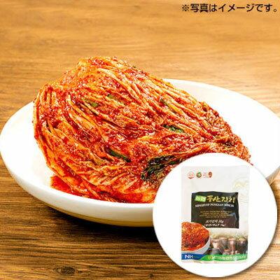 韓国農協 白菜キムチ
