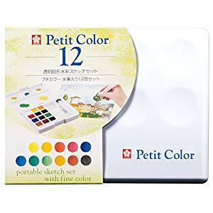 固形水彩絵の具 プチカラー 12色