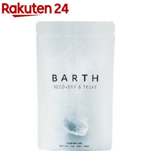 中性重炭酸入浴剤