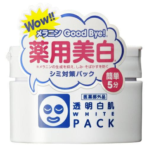 透明白肌 薬用ホワイトパックN (医薬部外品)
