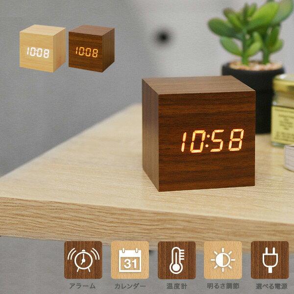 置き時計 デジタル 目覚まし時計