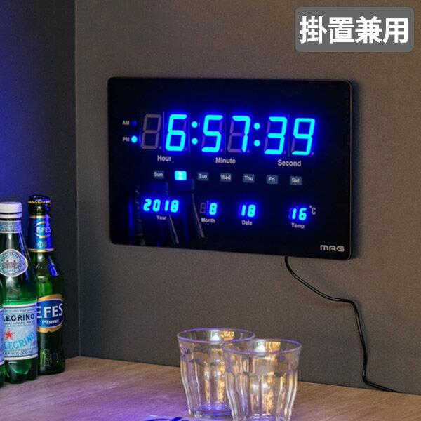 置掛両用 デジタル時計