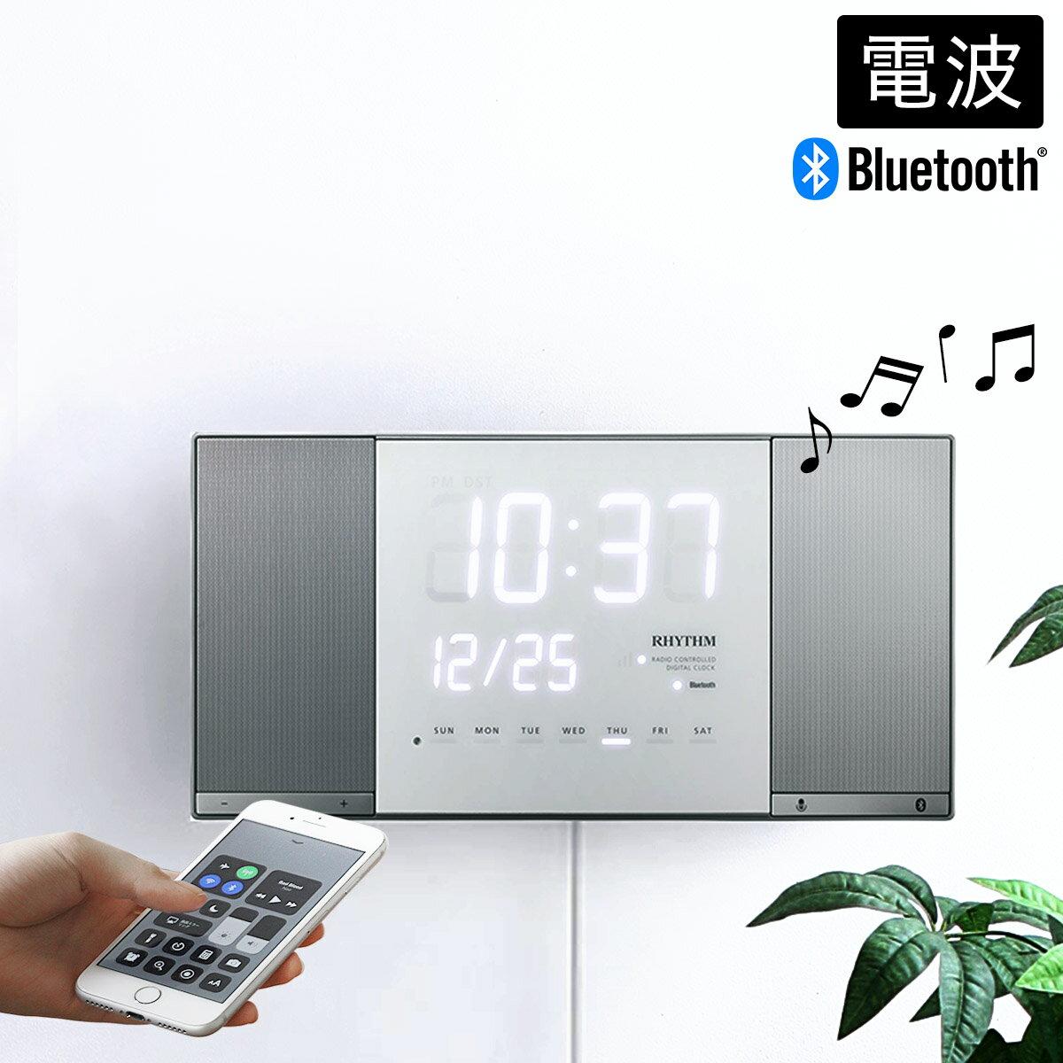 トキオト tokioto2 電波時計 スピーカー