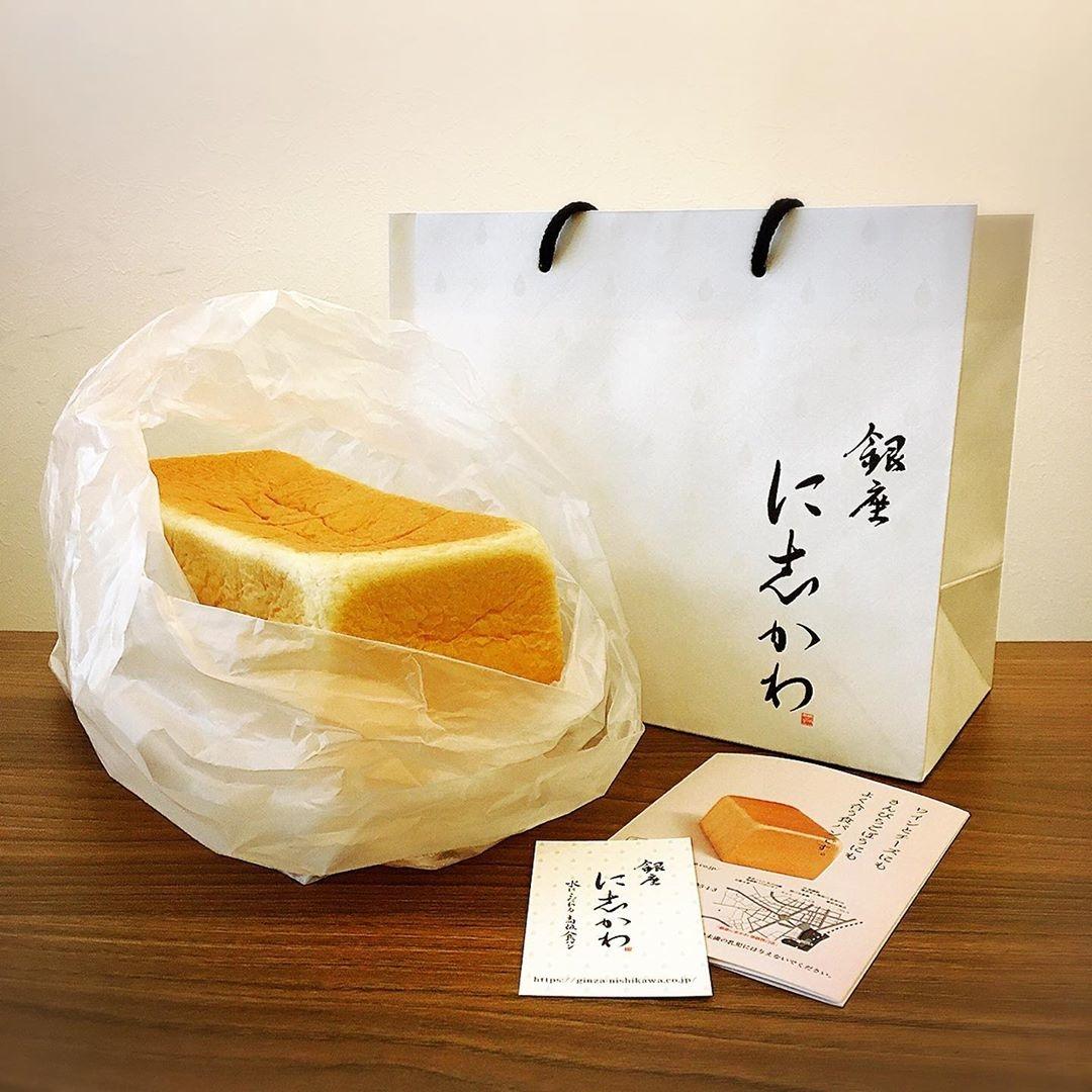 見惚れる程のふかふか食パンに、丸ごとかぶりつきたい!食パンがおいしいお店4選
