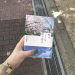 新しい季節に始める新しい趣味。世界が広がる、春・夏にぴったりの文庫本6選