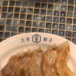東京都内で発見、美味しくて可愛いお店♡女子トークにぴったりな次世代餃子3選