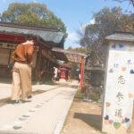 全国のパワースポット神社を巡ってみない?東京都内・東日本・西日本のエリア別14選