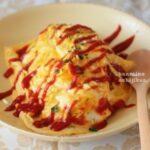 在宅勤務中の息抜きにお洒落ランチはどう?簡単に出来るランチ&デザートレシピ