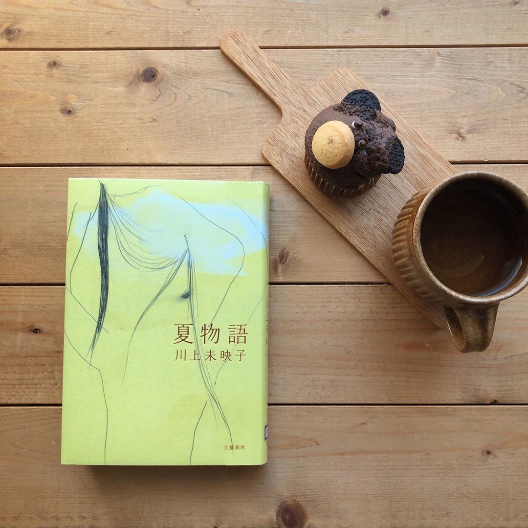 本棚には運命の一冊が。心惹かれる素敵なタイトルor表紙本と出合おう
