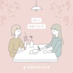 心に寄り添うパートナーを目指して。声で好きを届ける「MERYのラジオ」START♡