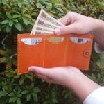 コンロ→レンチンで1200円お得?今日から試したくなる家事の中の節約テクニック