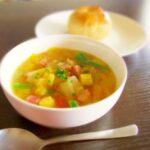 サラダは苦手but野菜は摂りたいよね!食卓を彩るスープで心も体もホカホカに