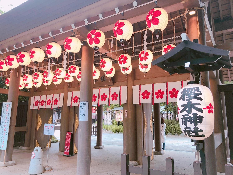 御朱印帳がとってもかわいい | 櫻木神社