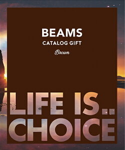 BEAMS カタログギフトで選ぶ楽しさを