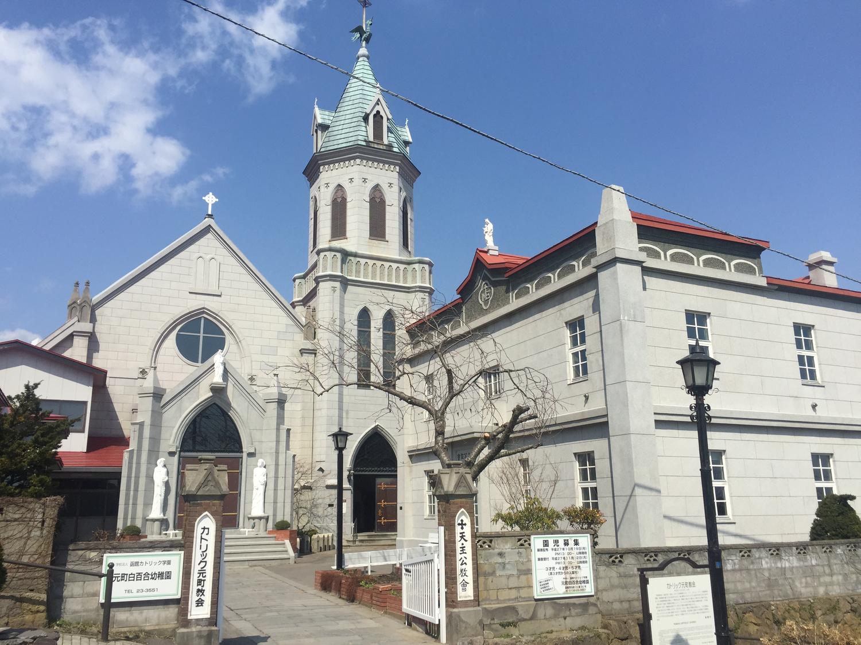 |カトリック元町教会