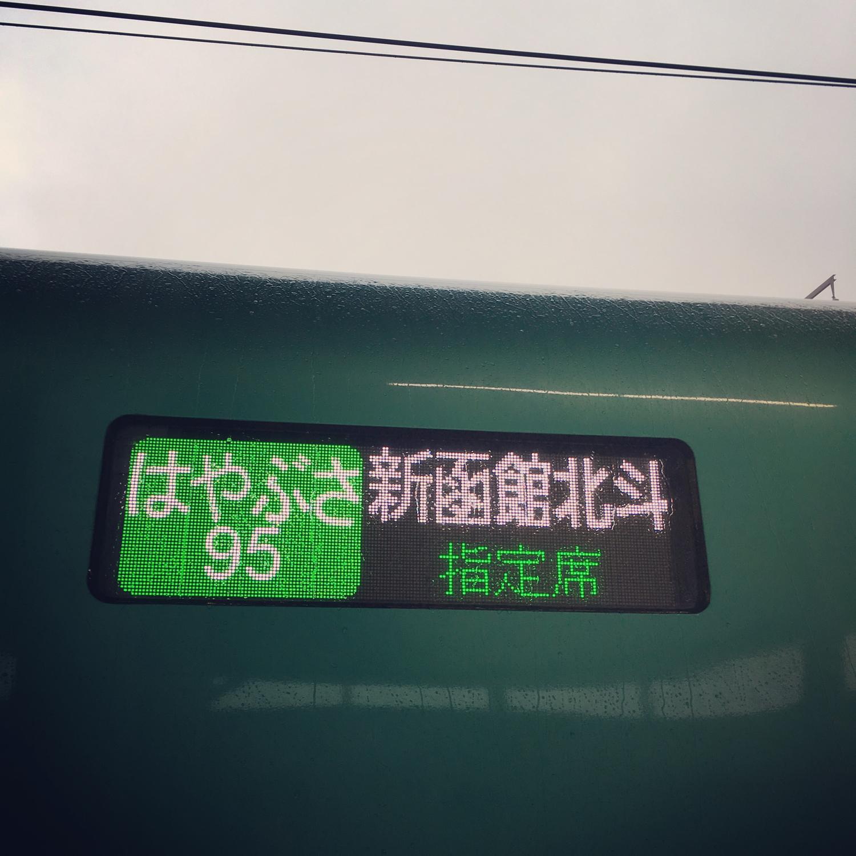 函館市元町をcheck