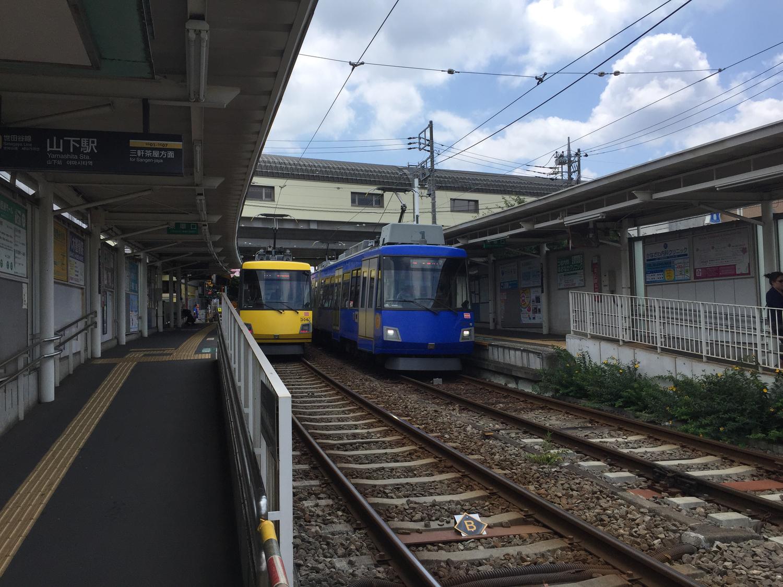 電車に揺られて、行きつく先は__