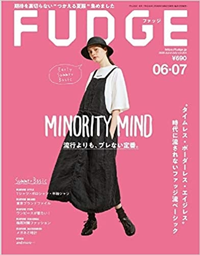 withお洒落な雑誌