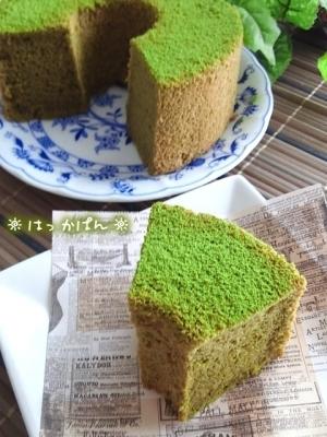 大人のための✿抹茶シフォンケーキ