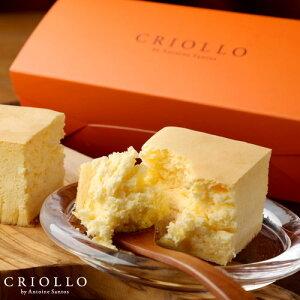 幻のチーズケーキ | クリオロ