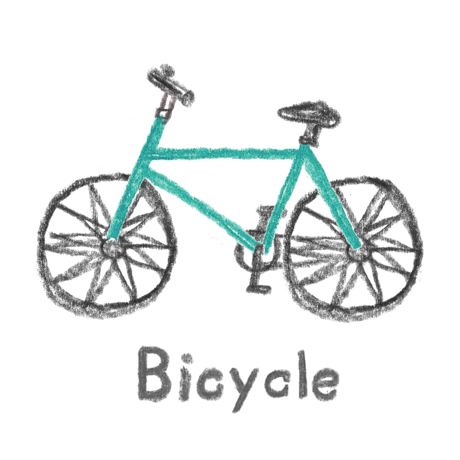 D:自転車