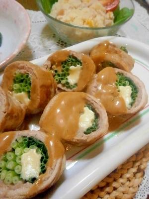 シャキシャキ小ねぎとチーズの肉巻き(ネギ焼き風)