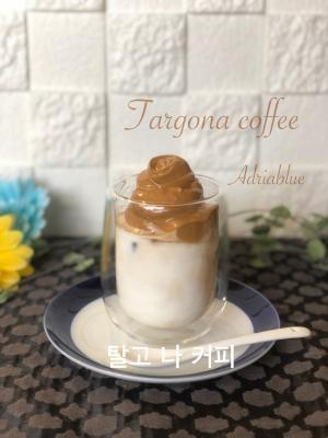 タルゴナコーヒー