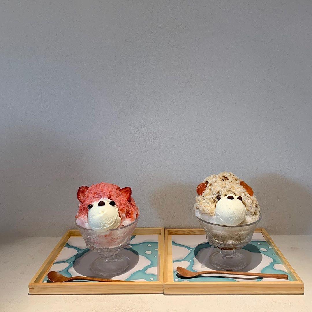 ___Japanese Ice OUCA