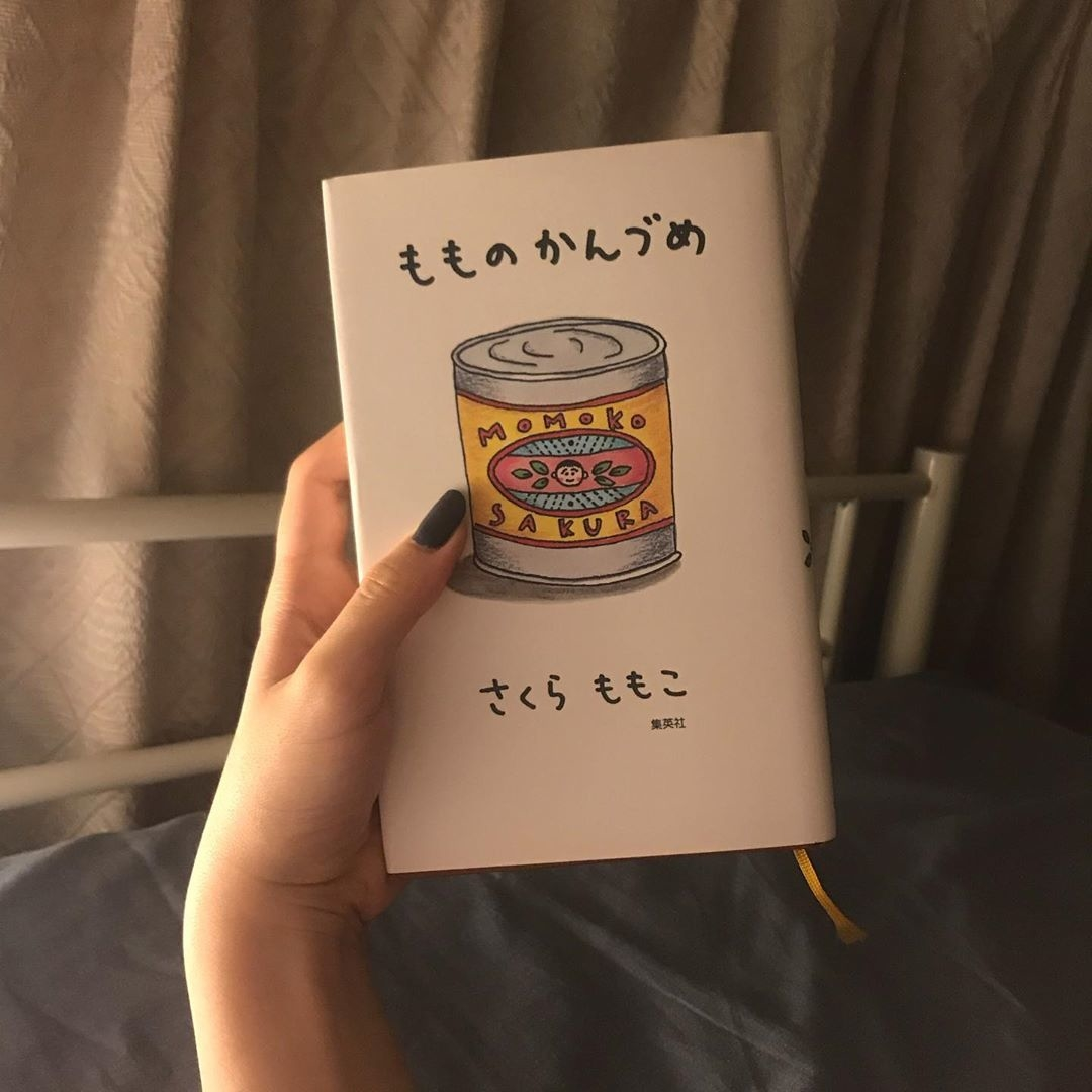可愛い表紙本