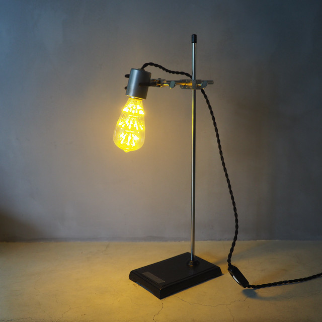 Norsk JOINT LAMP