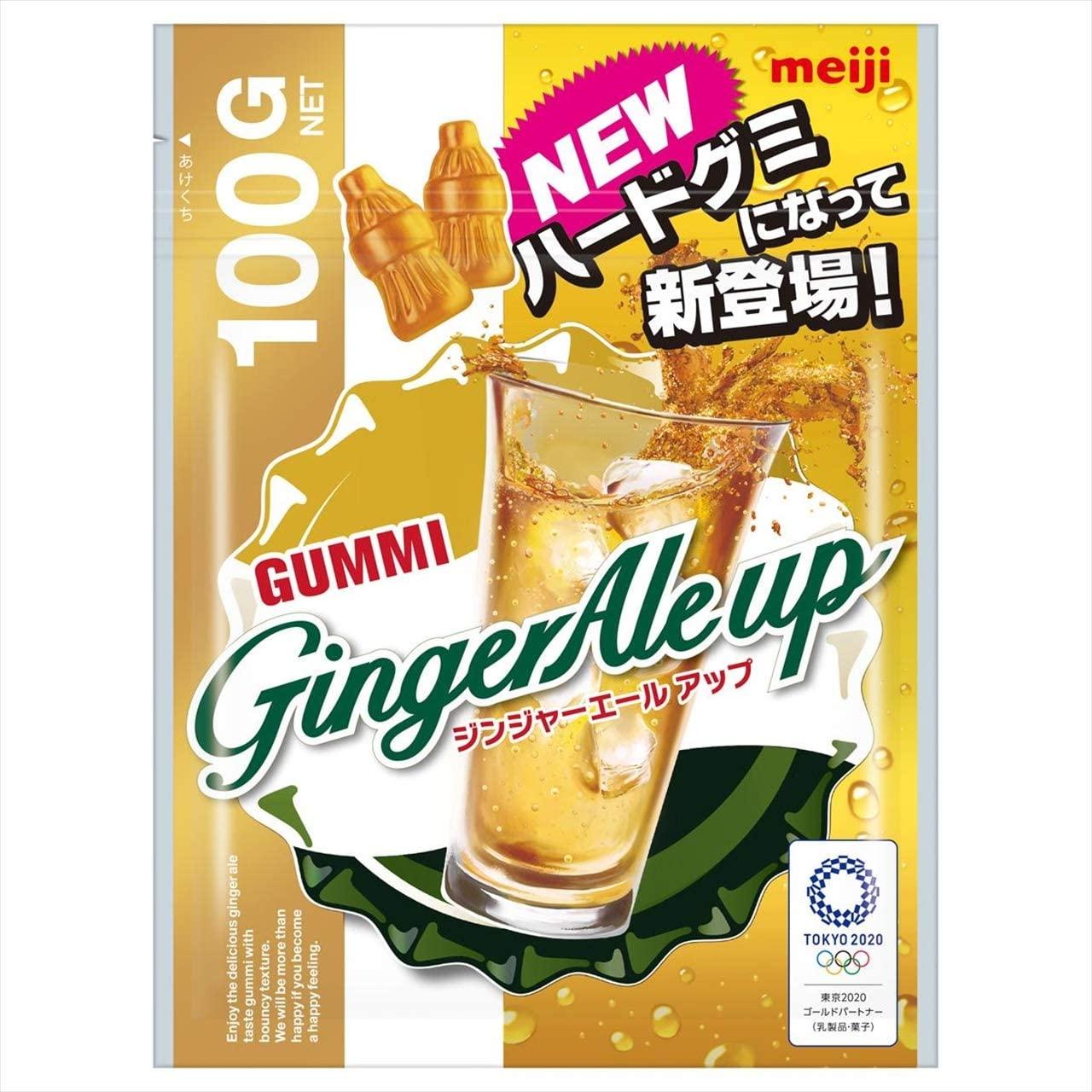 明治 ジンジャーエールアップ(100g ×6袋)
