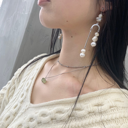 asymmetry pearl