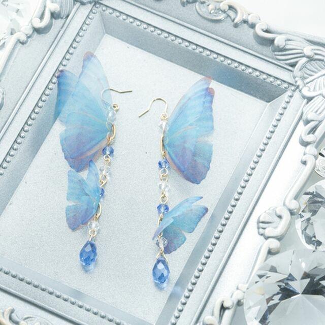 モルフォ蝶のピアスorイヤリング
