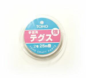 TOHOテグス2号