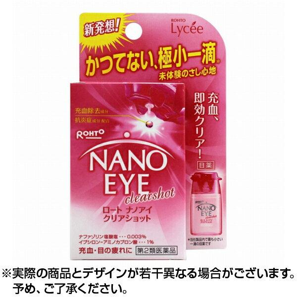 ROHTO(ロート製薬) ロート ナノアイクリアショット(第2類医薬品)