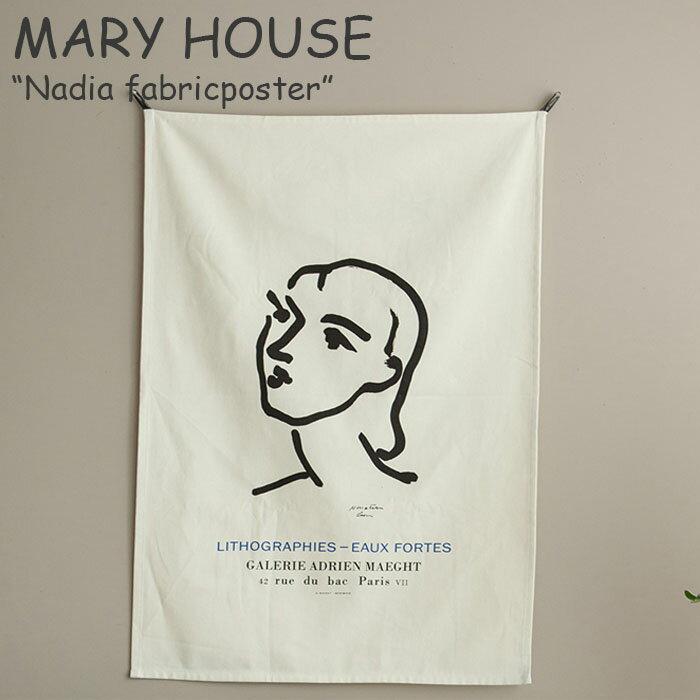 MARY HOUSE Nadia fabricposter