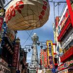 【大阪】次はどんな素敵な思い出を作る?恋人と行きたい王道デートスポット10選
