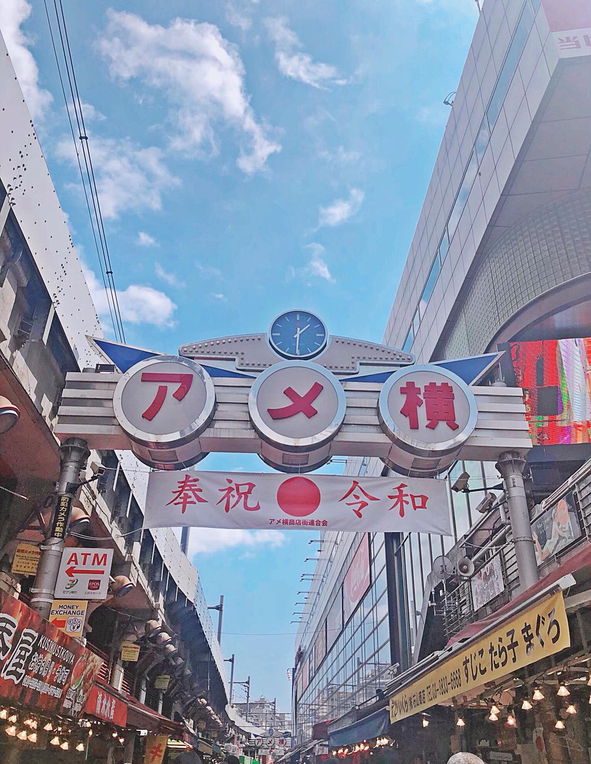 上野アメ横商店街