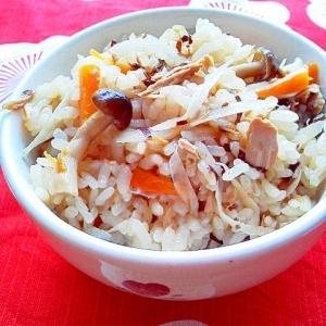 ツナ缶と塩昆布の旨味で~簡単炊き込みご飯♪