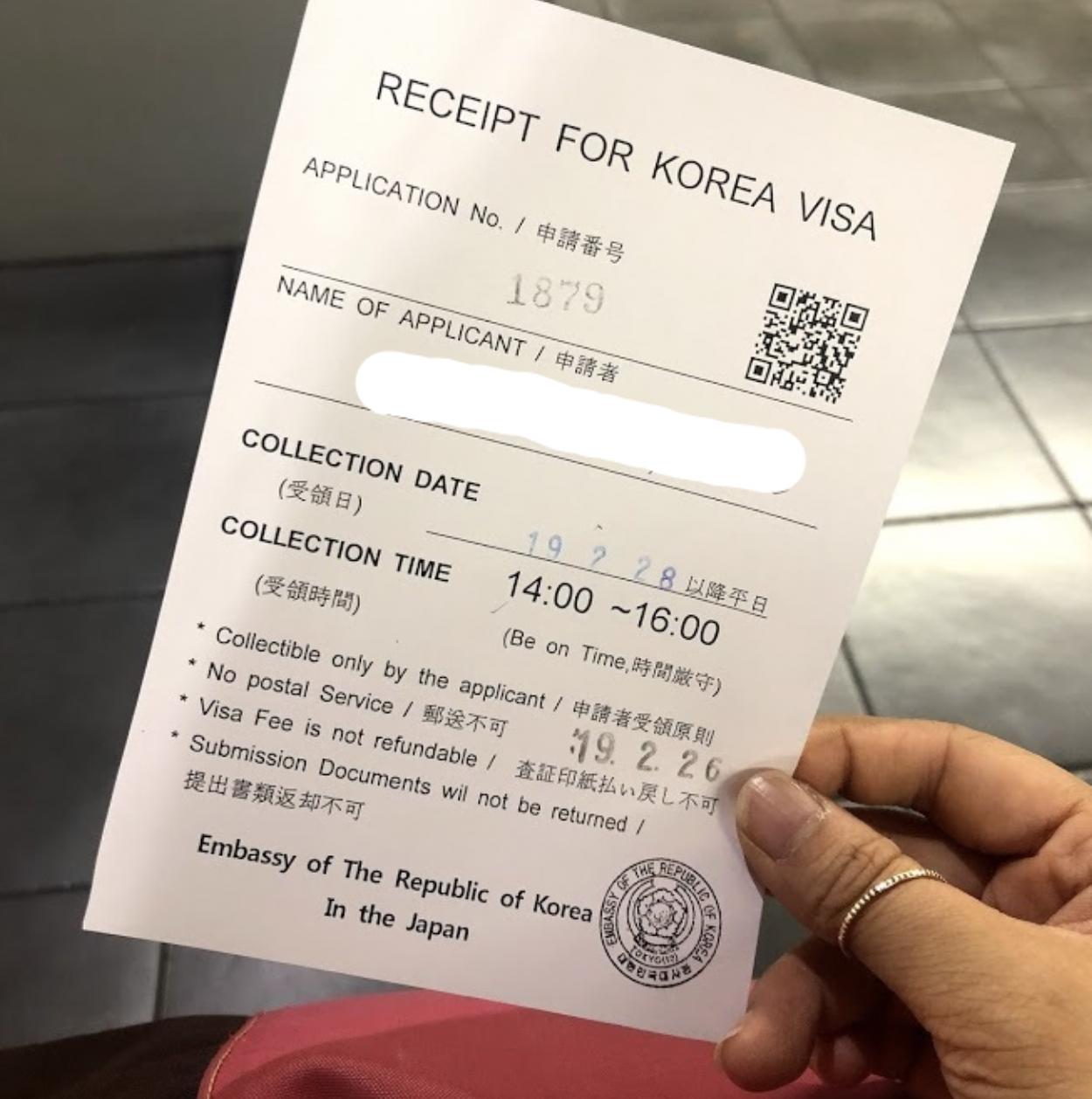 準備④ ビザ申請