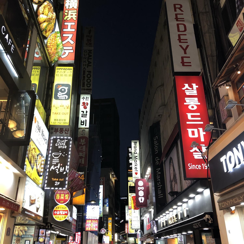 おうちで韓国料理を楽しもう