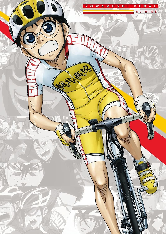 自転車レースの熱い成長物語 弱虫ペダル