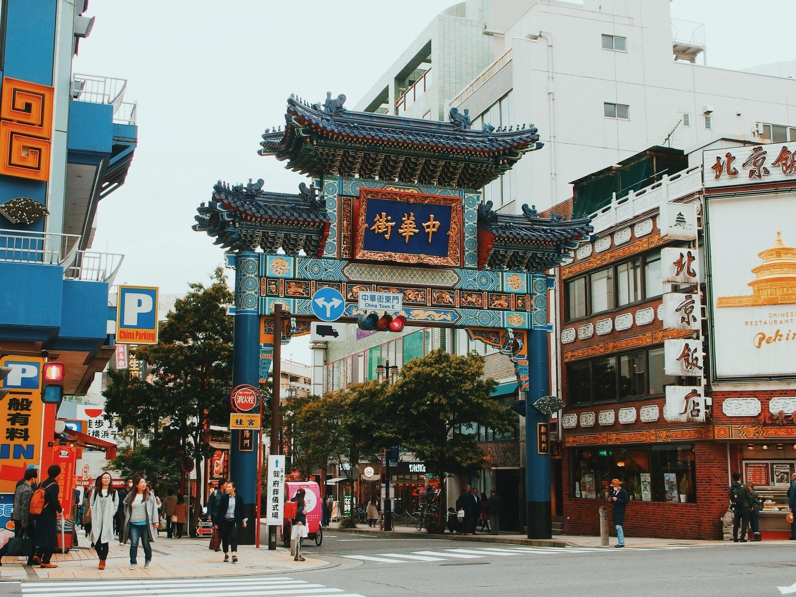 チャイナルックで楽しむ中華街
