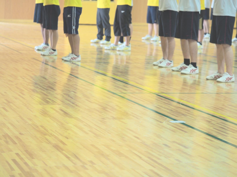 【1時間目】体育