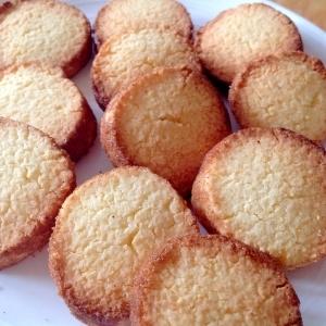 グルテンフリー☆シナモンクッキー