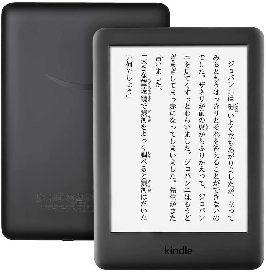 1|Kindle
