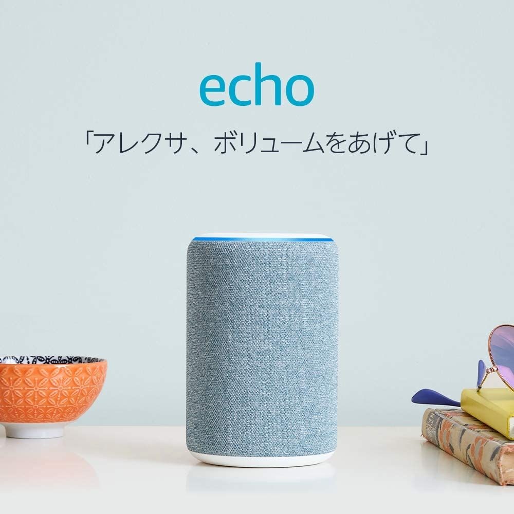 """□めんどくさがり屋のあなたには""""Echo"""""""